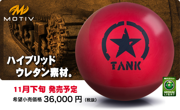 Motiv Tank Blitz